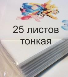 вафельная бумага тонкая