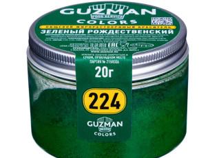 224 зеленый рождественский