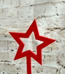 звездочка мини