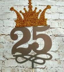 25 с короной